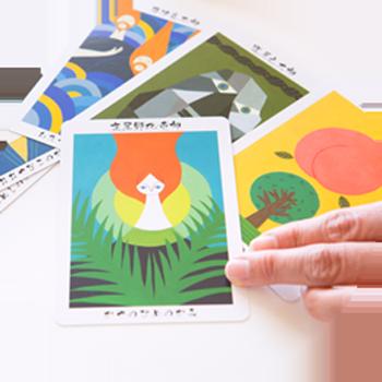 card-reading-b