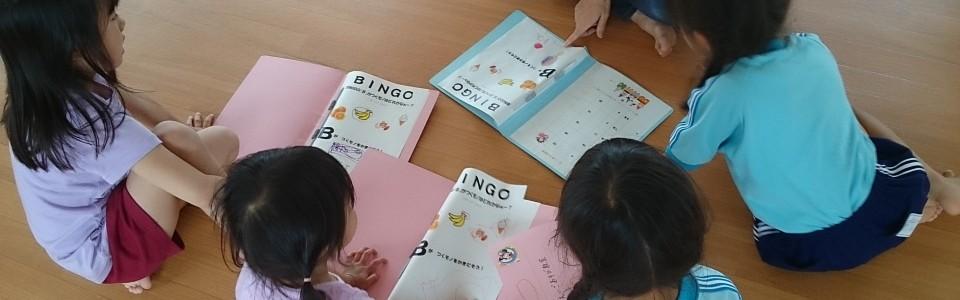 幼児対象!7/30(木)えいごあそび教室体験会開催